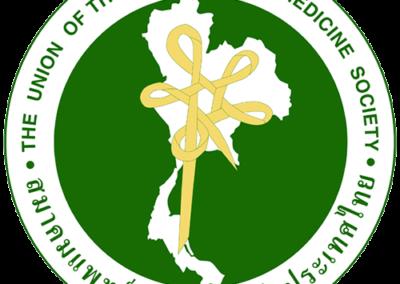 logo UTTMS